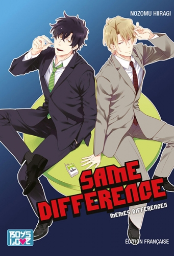 same difference 1