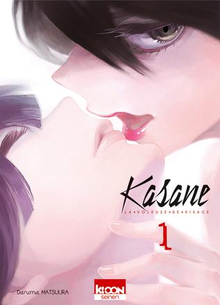 kasane 1