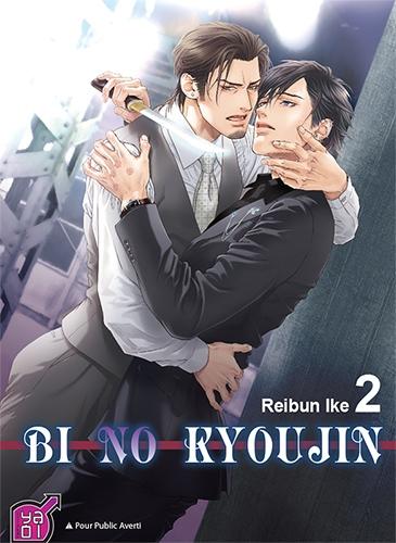 bi-no-kyoujin-2