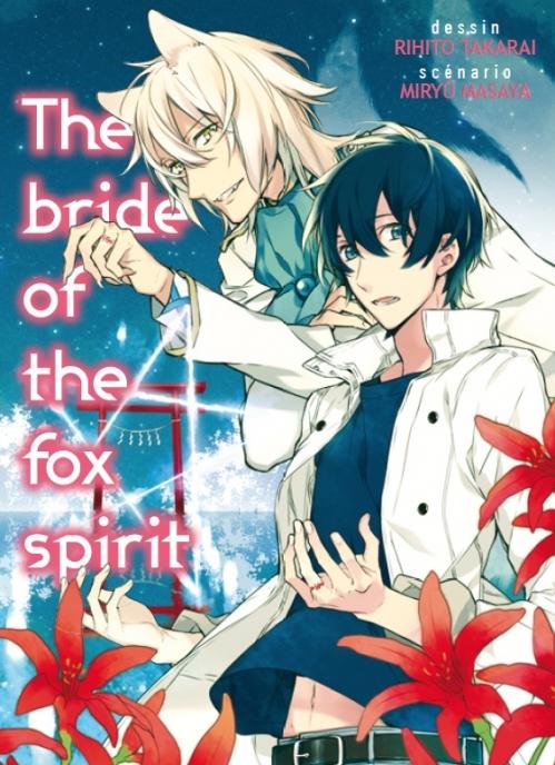 the-bride-of-the-fox-spirit